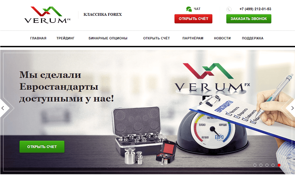 VerumFX Limited