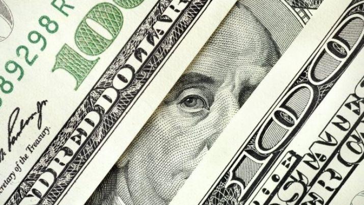 Цены валютного обмена
