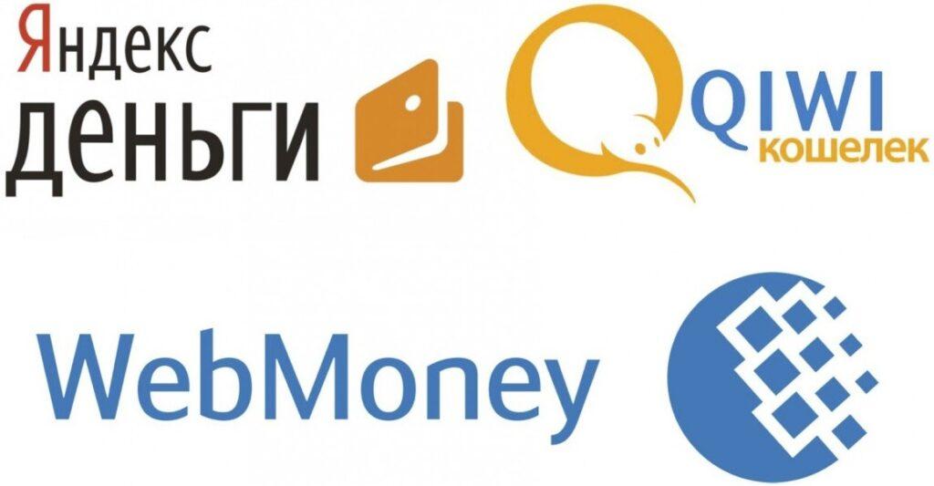 ЭПС (электронные платежные системы)