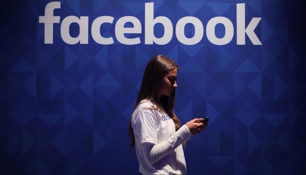 Что нужно знать о Фейсбуке?