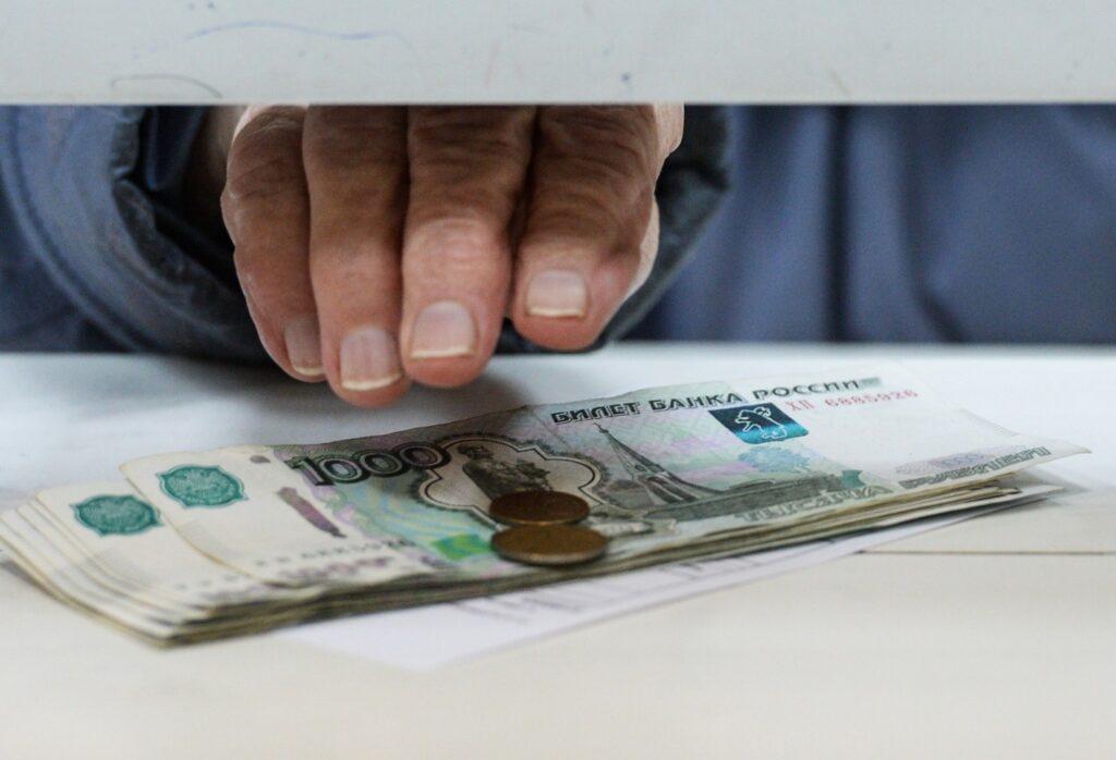 Как устранить дефляцию и уравновесить экономику?