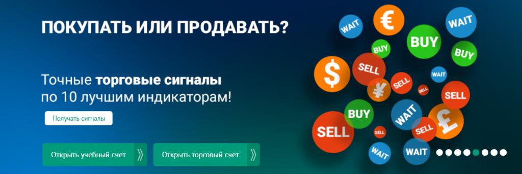 Какие торговые платформы предоставляет компания NPBFX?