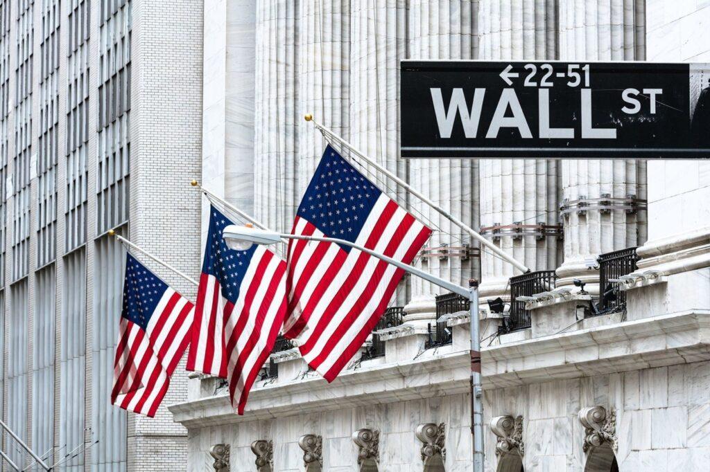 фондовая биржа NYSE