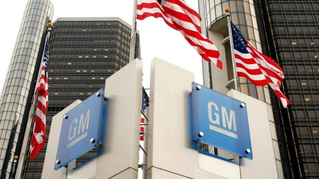 Как приобрести бумаги General Motors?