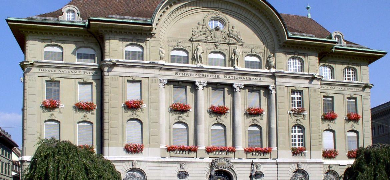 Национальный банк Швейцарии (SNB) делится прибылью с кантонами