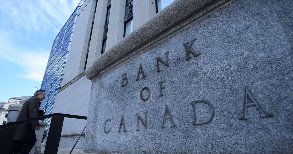 Банк Канады (BOC) и всё самое интересное о нем