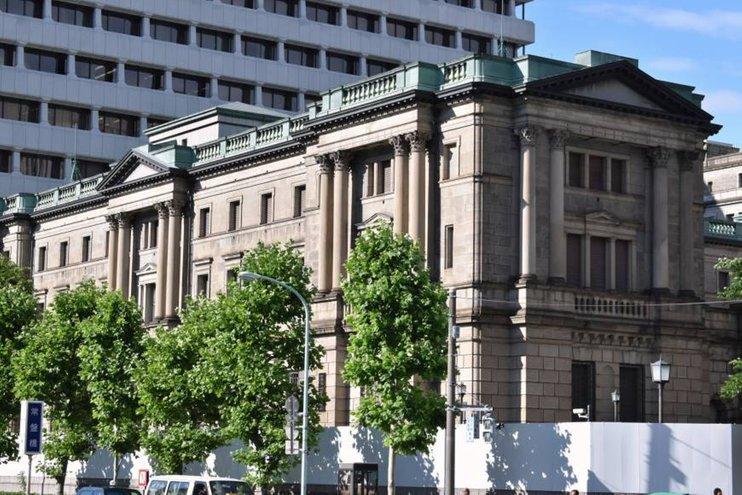 Банк Японии (BOJ) и современная реальность