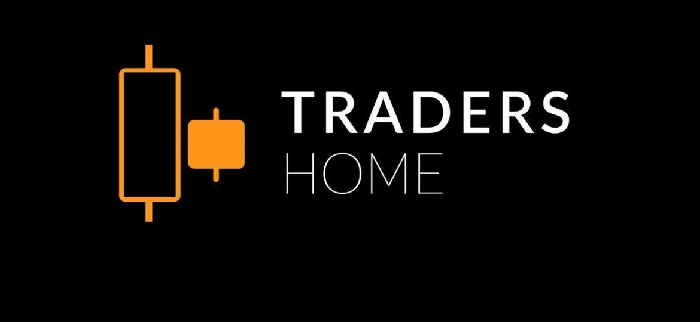 Брокер TradersHome – что даст сотрудничество с ним?