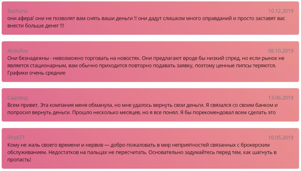 Отзывы про ПСБ-Форекс