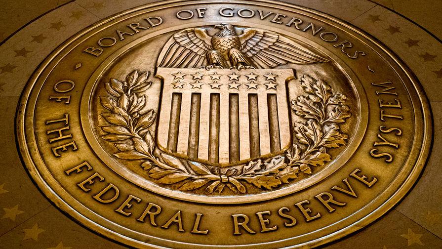 Американская ФРС ослабила политику касаемо инфляции