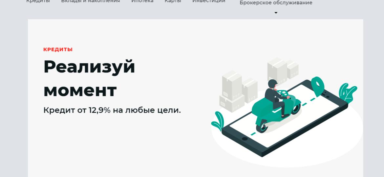 International Bank Plus