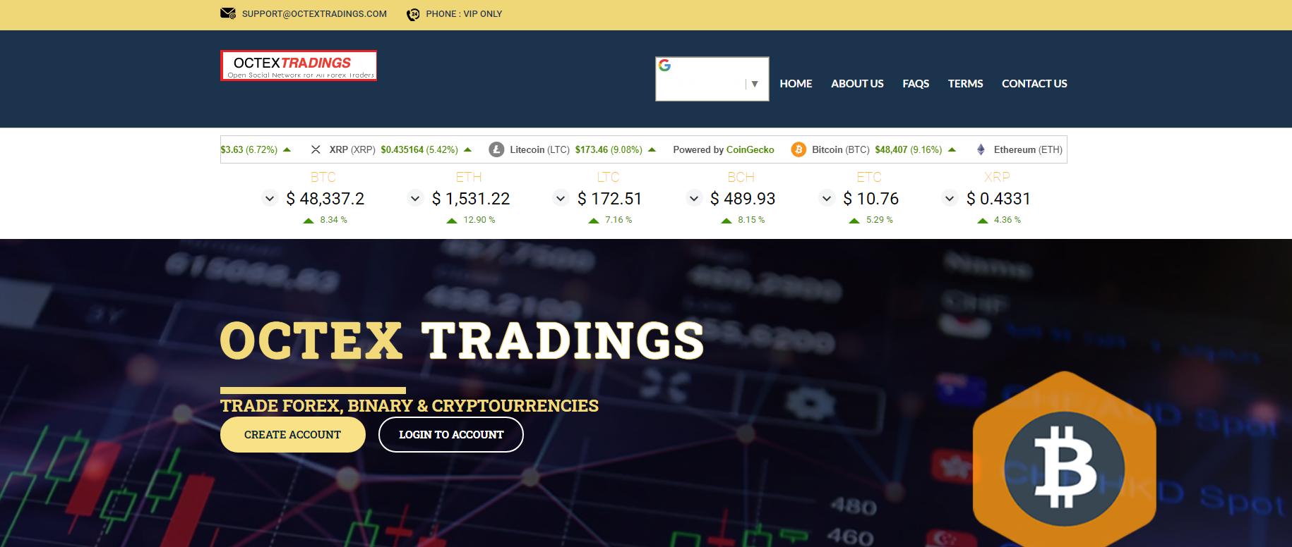 Деятельность компании Octex Tradings