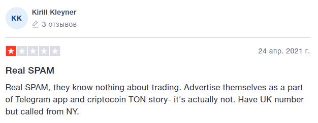 Мнение трейдеров о Coin Market Solutions