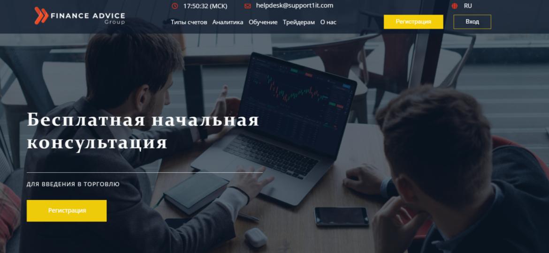 Полезная информация о Finance Advice Group