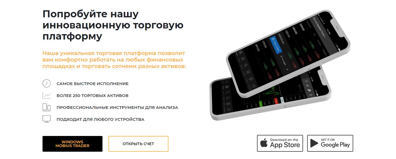 24 Trade Capital официальный сайт