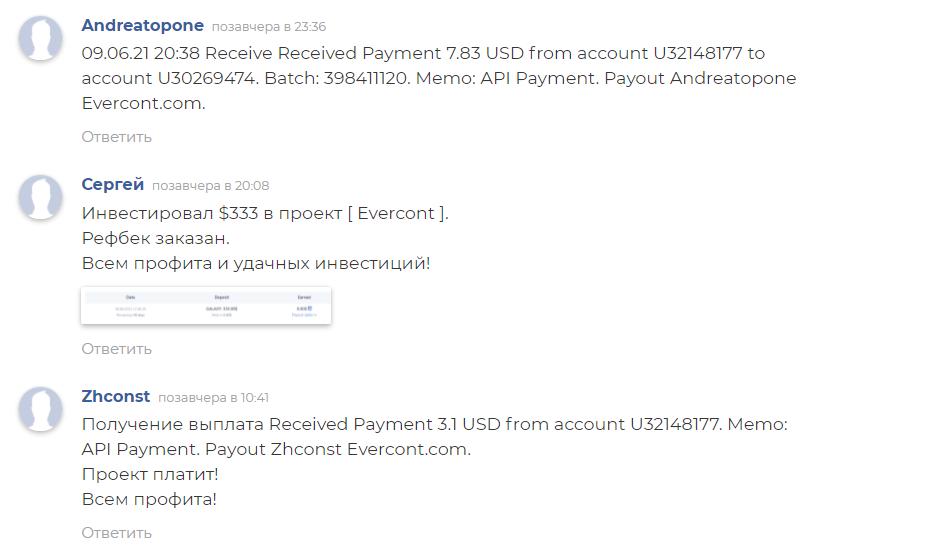 Можно ли инвестировать с Evercont? Платят или нет?