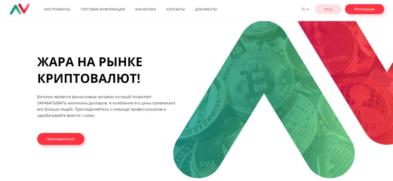 Обзор свежего скам-проекта Forex GB
